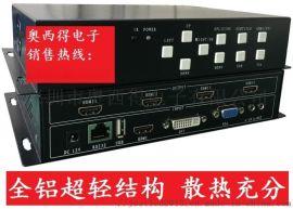 深圳四个屏电视机拼接处理器厂家