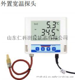 山东建大仁科  温湿度变送器 耐高温探头
