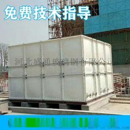 玻璃钢水箱 小区水箱