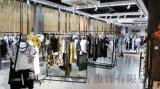 可木子品牌专卖女装库存休闲版型折扣服装货源北京哪有
