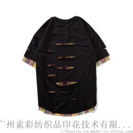 T恤定制高街风格纯棉T恤CP 8925#