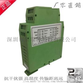 0-75mV转5V电压脉冲 频率计采集模块