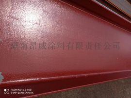 H06_2環氧脂鐵紅底漆廠家