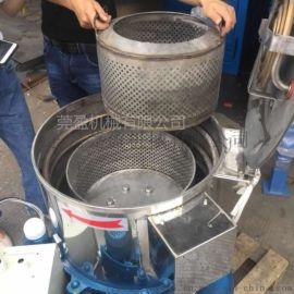 供應50kg不鏽鋼工業粉末脫水機 五金配件脫油機