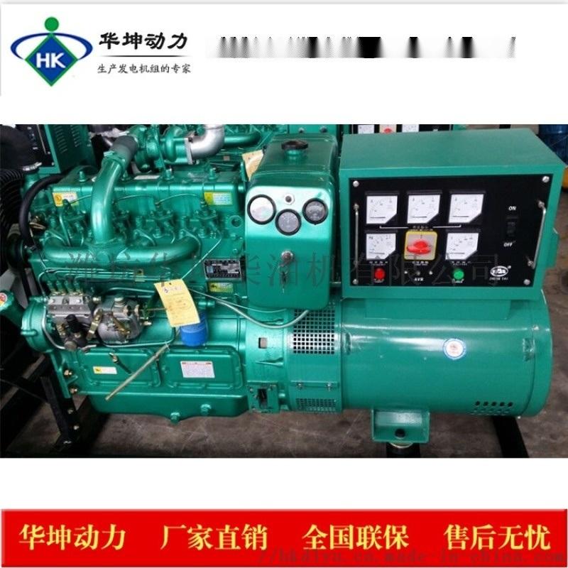 潍坊原厂40kw柴油发电机组40千瓦柴油发电机直销