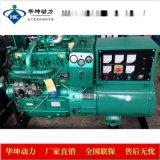 濰坊原廠40kw柴油發電機組40千瓦柴油發電機直銷