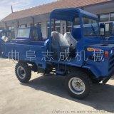 农用四轮运输车 双液压自卸运料车