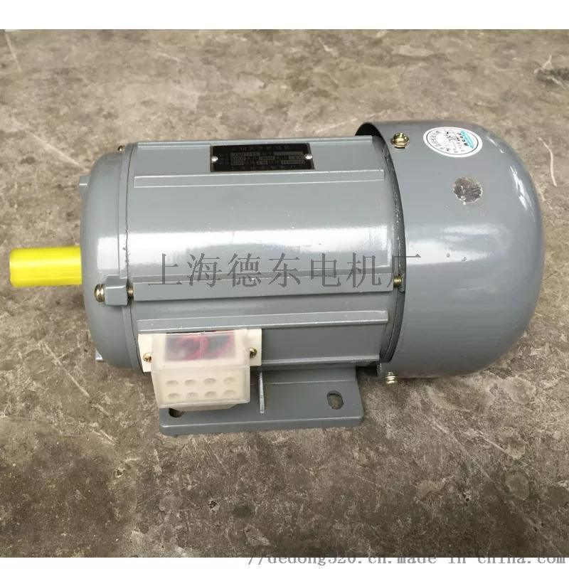 德东电机YSB7112 380V 550W分