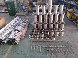 生产加工纯钛六联排气管