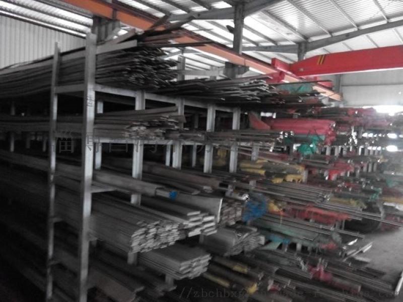 聊城304不鏽鋼扁鋼 建築機械用扁鋼扁條