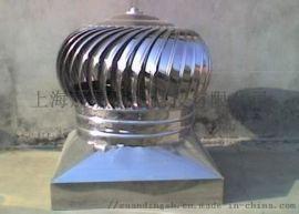 A厂房环保通风器800型圆型屋顶通风器304