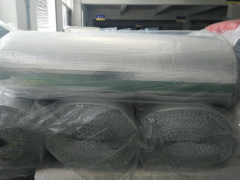 热网管道保温隔热材料厂房顶棚隔热集装箱内衬隔热防潮