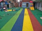 EPDM現澆地面,現澆EPDM塑膠地坪幼兒園
