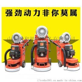 人和手推电动环氧地坪打磨机不漏尘小型无尘地面研磨机