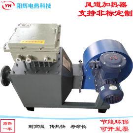空气式加热器 风道电加热器 热风炉 气体循环加热器