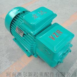 YZR双轴电机  冶金  起重三项异步电动机
