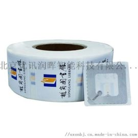 北京图书RFID芯片|13.56MHZ电子标签