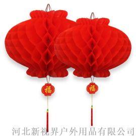**塑料纸灯笼结婚婚庆装饰小灯笼装饰蜂窝灯笼