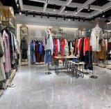 马克华菲一二线品牌折扣女装厂家尾货名品女装折扣店