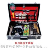 昆虫检疫工具箱,昆虫检验工具箱
