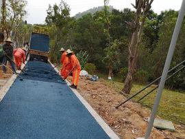 东莞铺沥青路的公司-承接公园彩色沥青绿道工程施工