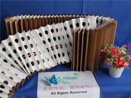 富瑞希厂家供应油漆过滤纸,褶皱式干式过滤纸
