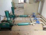 電力行業設備 高壓羅茨風機