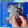 進口氮化鋁陶瓷 AIN陶瓷氮化鋁陶瓷片氮化鋁基板氮化鋁陶瓷