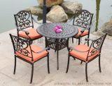 陽臺桌椅戶外休閒桌椅 庭院鑄鋁桌椅休閒家具