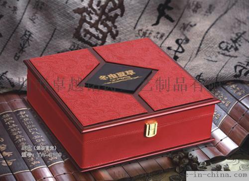 蟲草盒 蟲草皮盒   品木盒 蟲草包裝盒