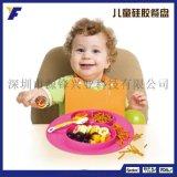 現貨爆款嬰兒創意餐盤兒童一體式矽膠餐墊酒店學校食堂專用碗碟盤