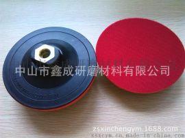 汽车打磨盘 抛光盘 抛光机专用自粘打磨盘 吸盘4.5寸粘盘