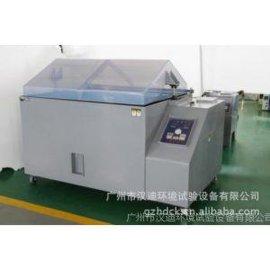 定制耐海洋气候环境试验箱|广州汉迪盐雾试验箱|专注环境试验箱20年
