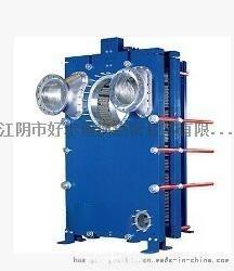 江阴好尔迪定制不锈钢板换,蒸汽板式换热器