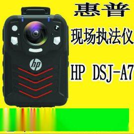 HP A7 音视频记录仪 高清32G存储