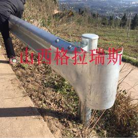 太原波形护栏 太原公路防撞护栏 波形梁护栏