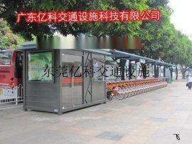 广东铝合金车棚自行车棚专业制作