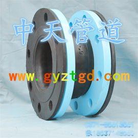 GJQ可曲挠橡胶减震软接头型号