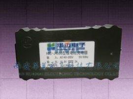 7串29.4V密封锂电池充电器 充电不能草率