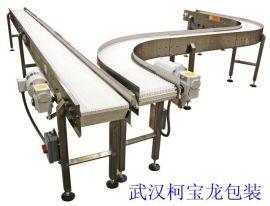 食品皮带输送机 板链网带输送机 爬坡输送机(支持定做)