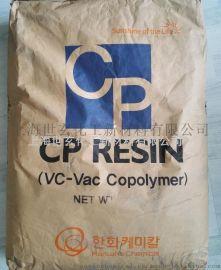 羟基改性三元 醋树脂 TP400A