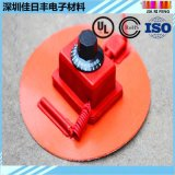 矽膠電加熱板 發熱板 加熱膜