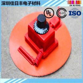 硅胶电加热板 发热板 加热膜