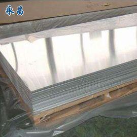 1060纯铝铝板 济南永昌0.7铝板 防锈铝板铝板