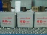 南蓄3EVF-200AH免维护蓄电池观光车巡逻车环卫保洁车电瓶
