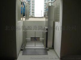 大兴  升降机定做残疾人升降机电梯