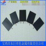 供应钛阳极组 钛电极组 电镀废水处理用钛电极 钛阳极厂家