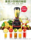 厂家直销多功能料理机 原汁豆浆机 五谷研磨料理破壁机/OEM