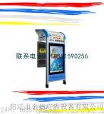 候车亭生产厂家---ATM防护罩