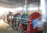 供应直接加热式HZG系列回转滚筒真空干燥机 优质药渣水果渣烘干机